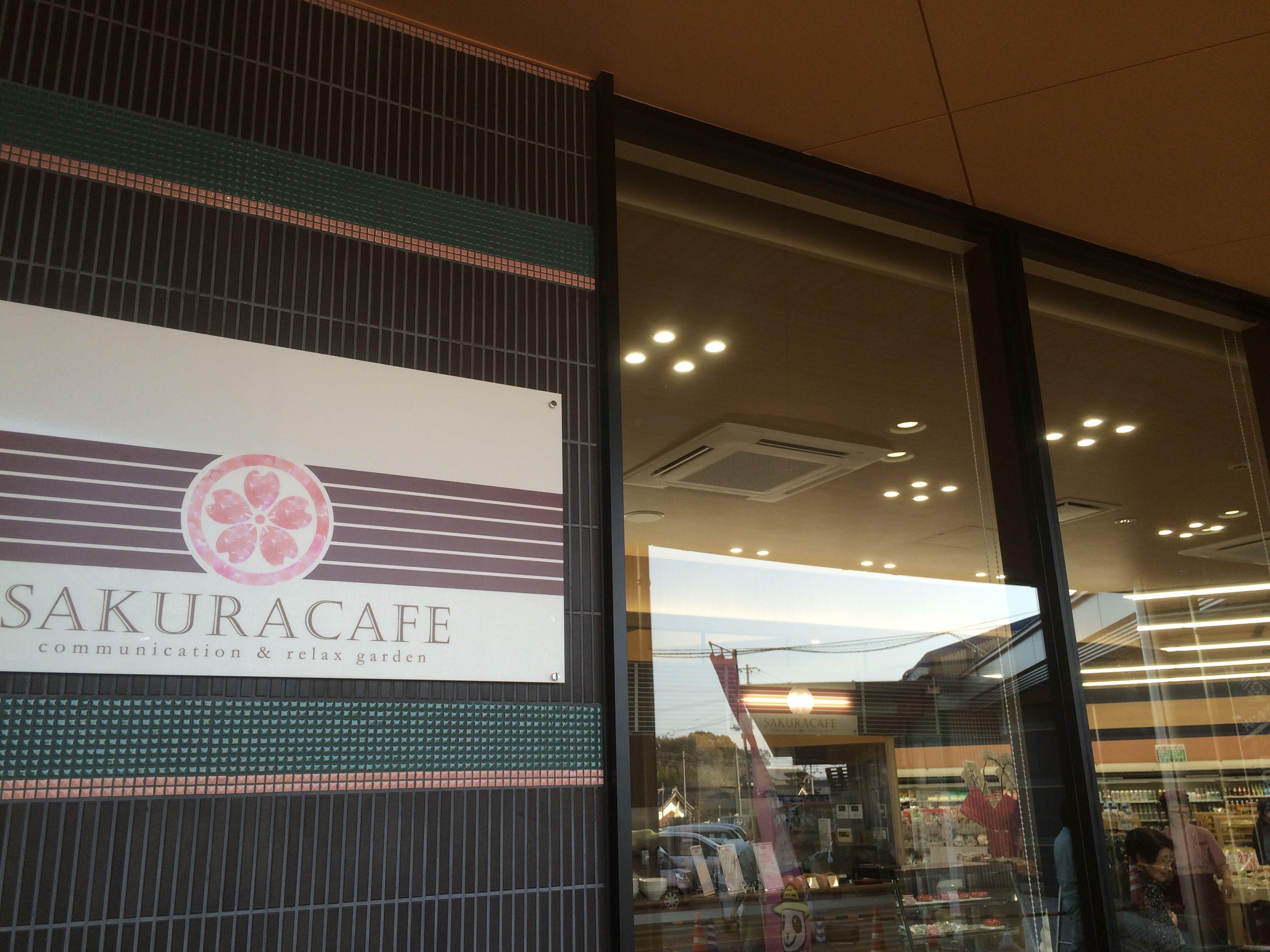 さいさいきて屋,朝倉,みとん今治,さくらカフェ