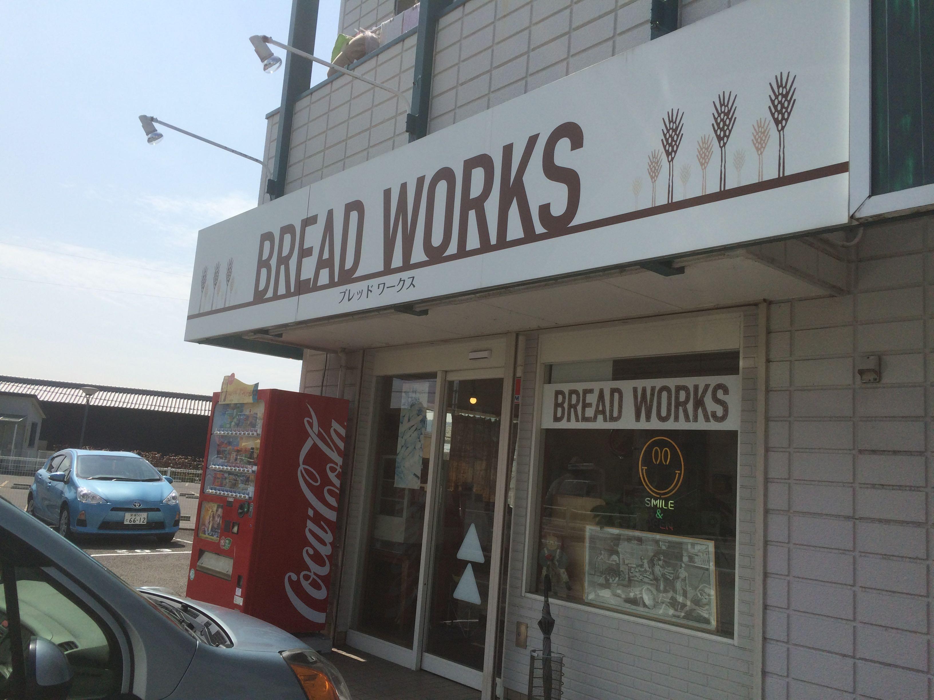 みとん今治,BREAD WORKS,小泉,パン