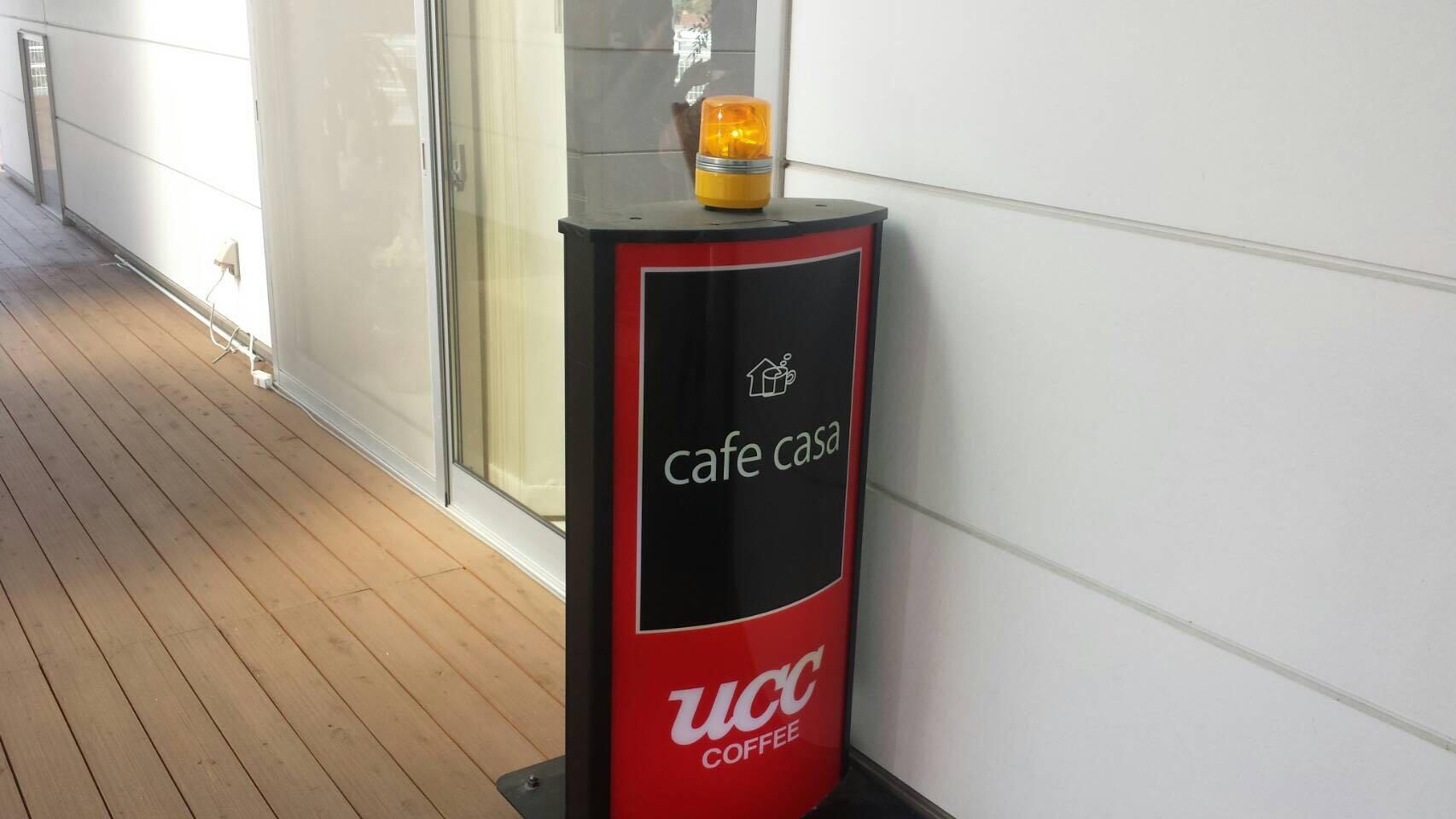 みとん今治,cafe casa,カフェ,山路