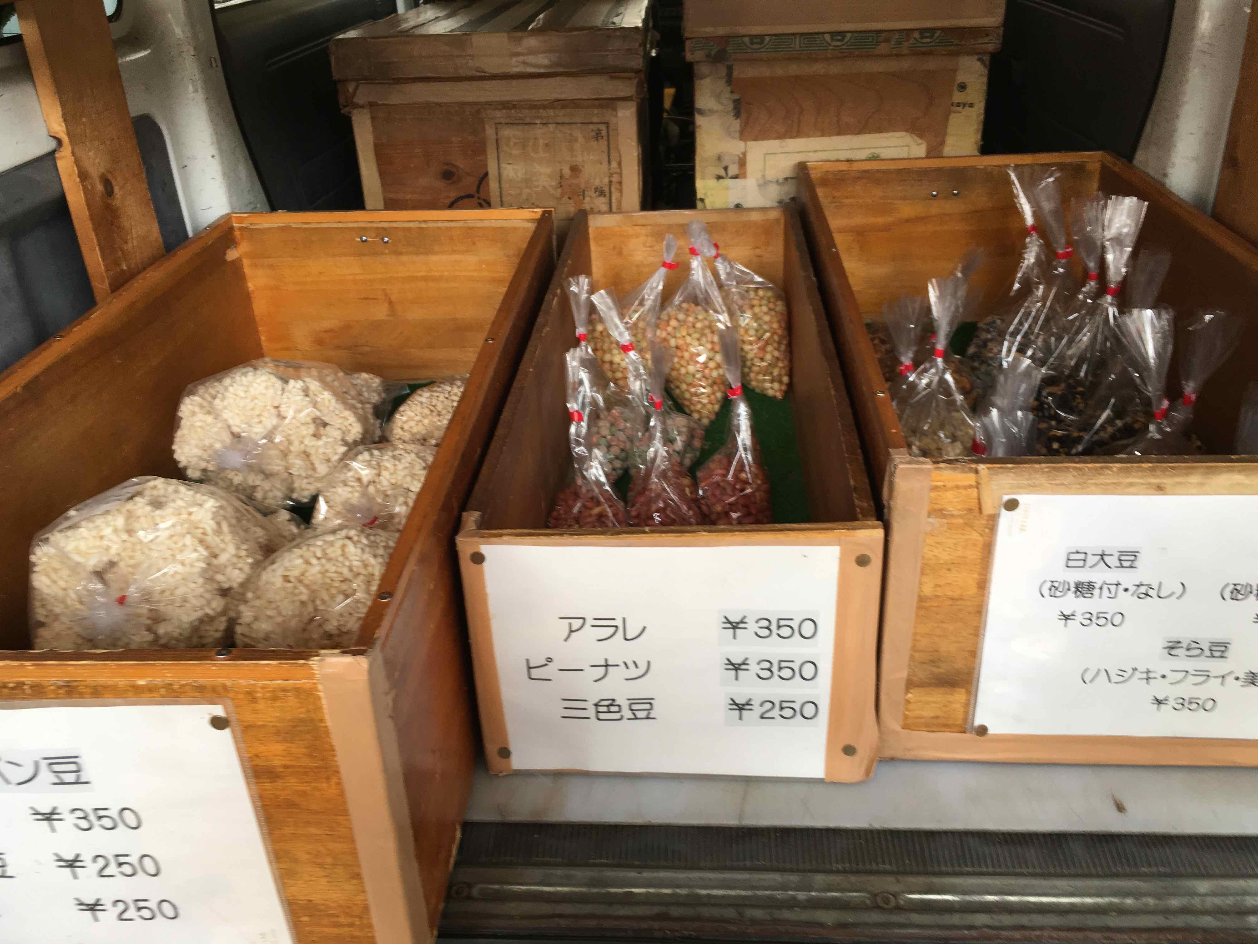 みとん今治,パンパン豆,川崎商店,頓田側,桜井
