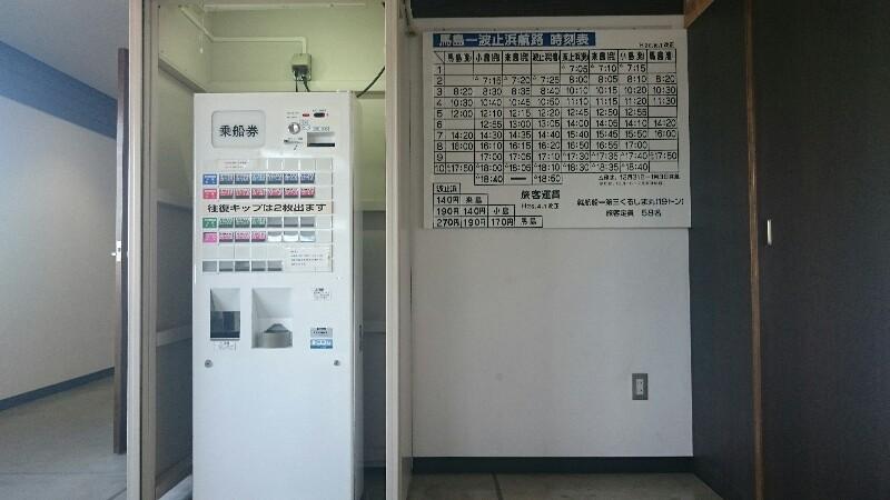 DSC_4307-800x450