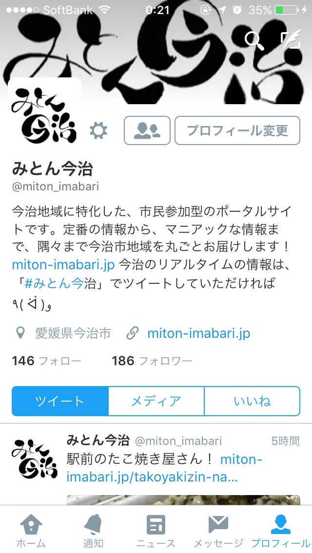 IMG_2172