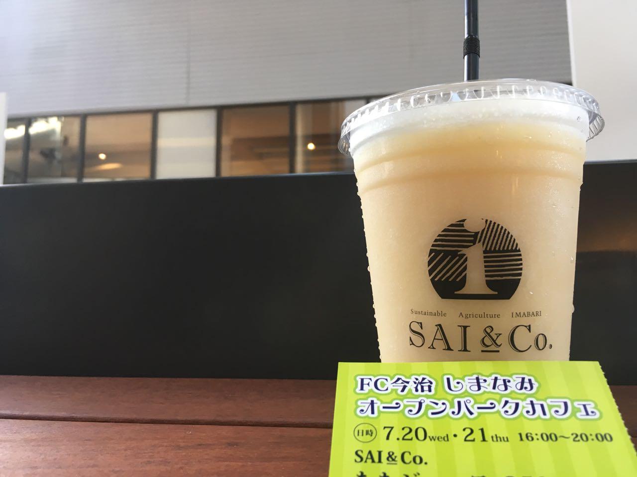 みとん今治,FC今治,イオンモール今治新都市,SAI&Co,カフェ