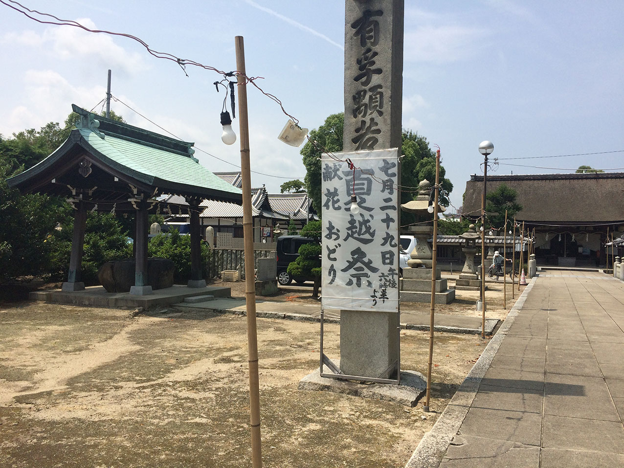 別宮大山祇神社_3