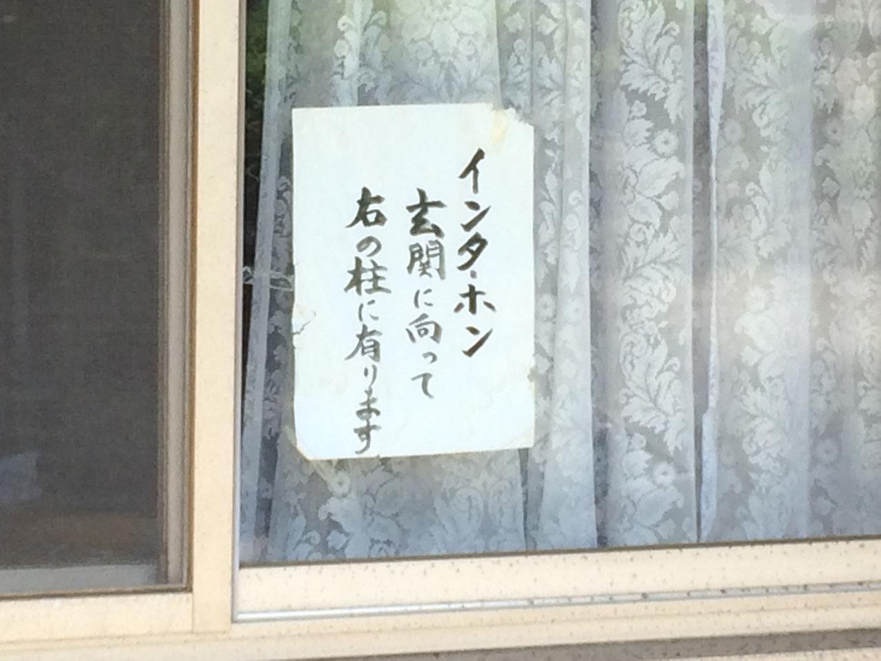 別宮大山祇神社_9