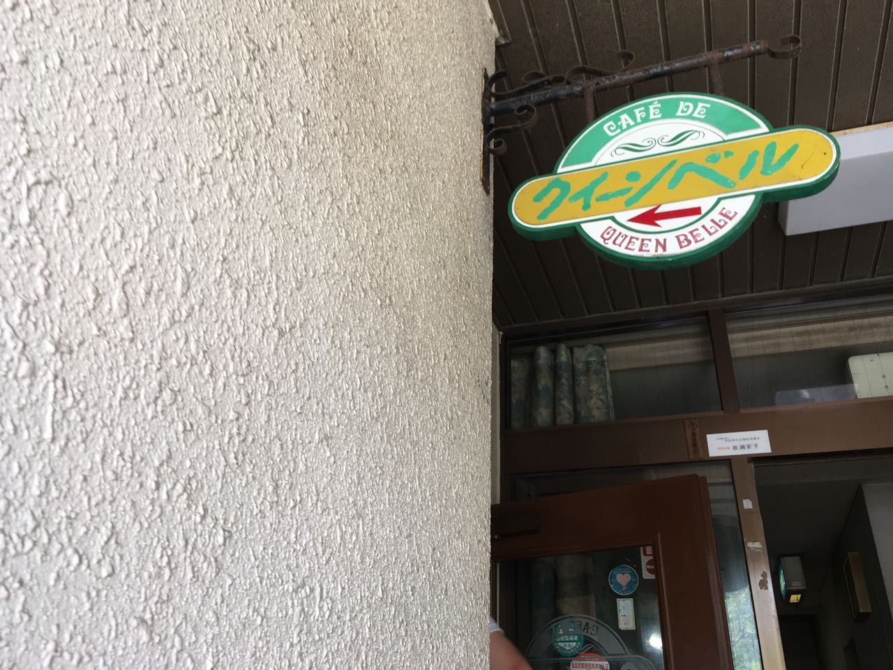 みとん今治,クイーンベル,カフェ,ランチ,中浜町