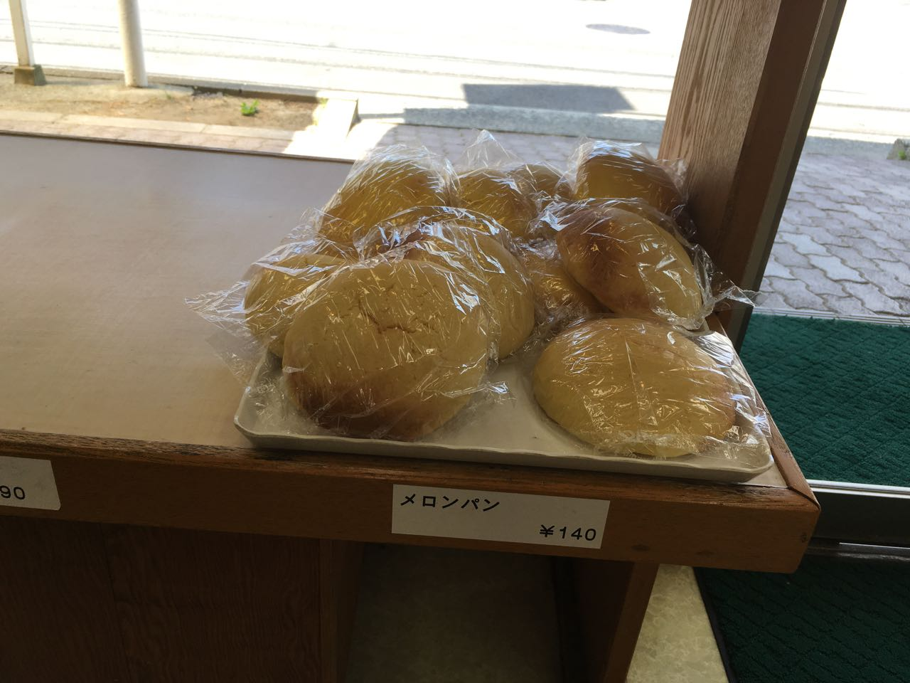 みとん今治,こがねパン,末広町,パン