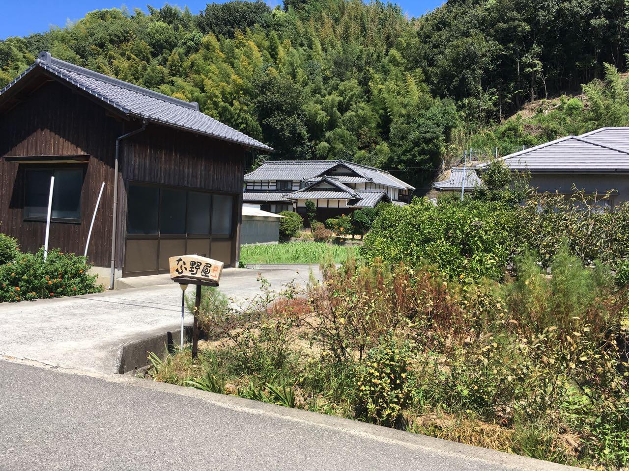 みとん今治,な野屋,菊間,古民家,オシャレ,ランチ,加茂神社