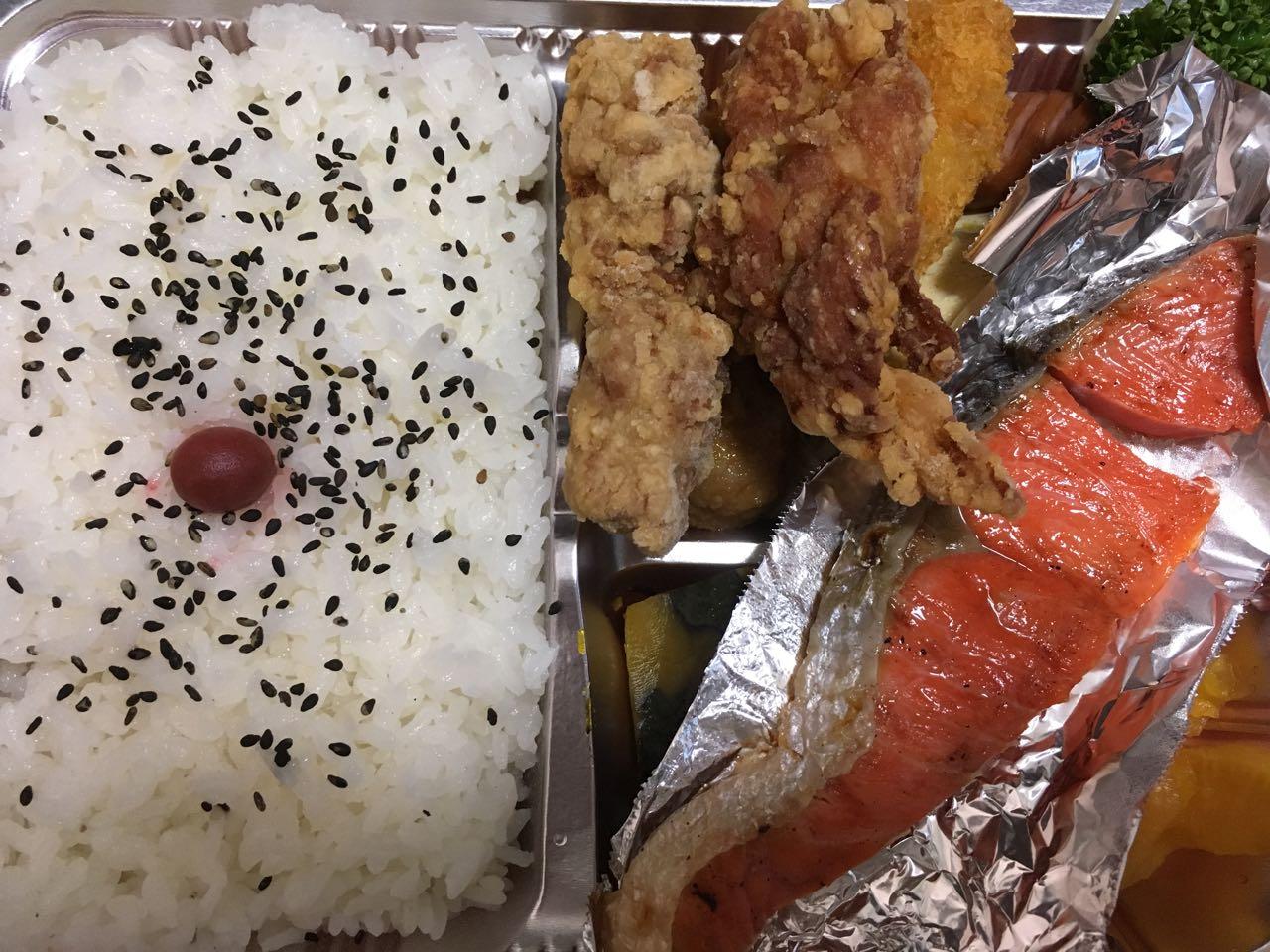 みとん今治,くらや,弁当,持ち帰り,美須賀町
