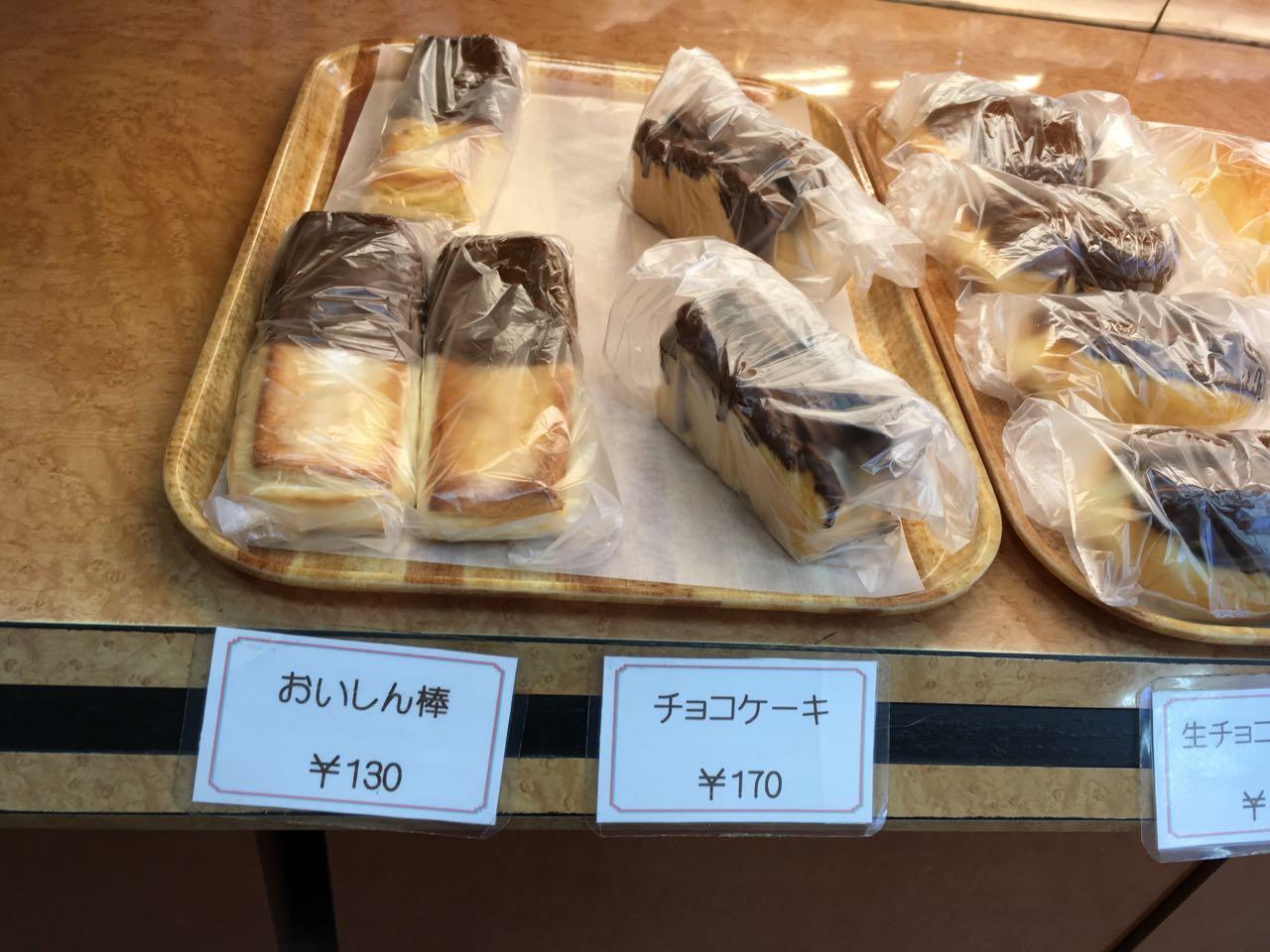 みとん今治,パン,くみあいマーケット,郷,郷本町