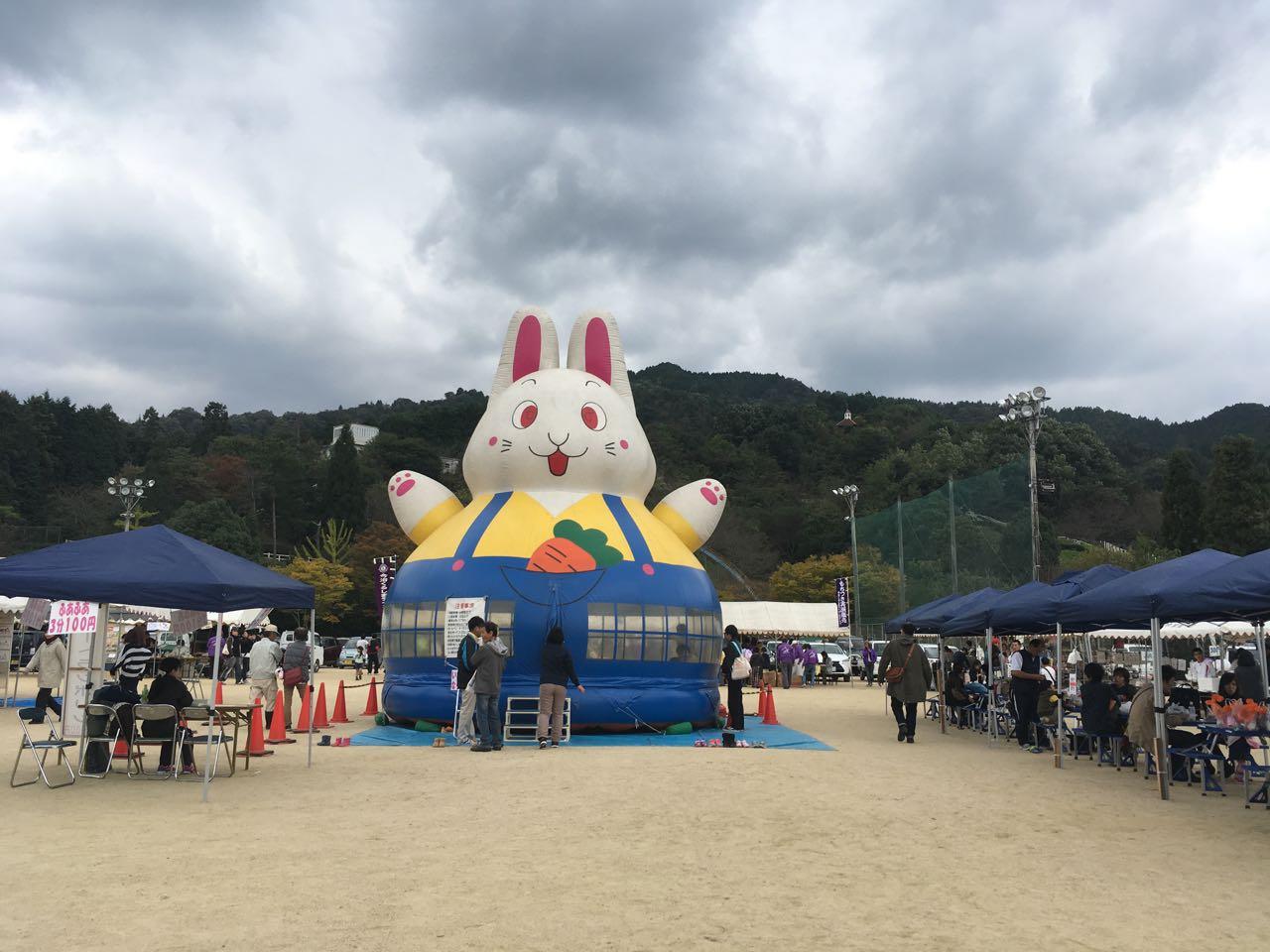 みとん今治,イベント,朝倉ふれあいフェスタ,朝倉緑のふるさと公園