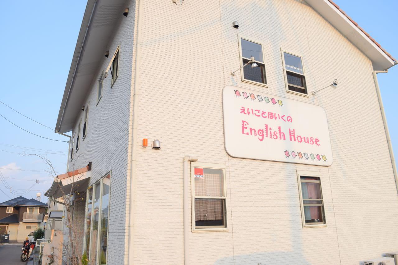 みとん今治,EnglishHouse,イングリッシュハウス,郷本町,英会話