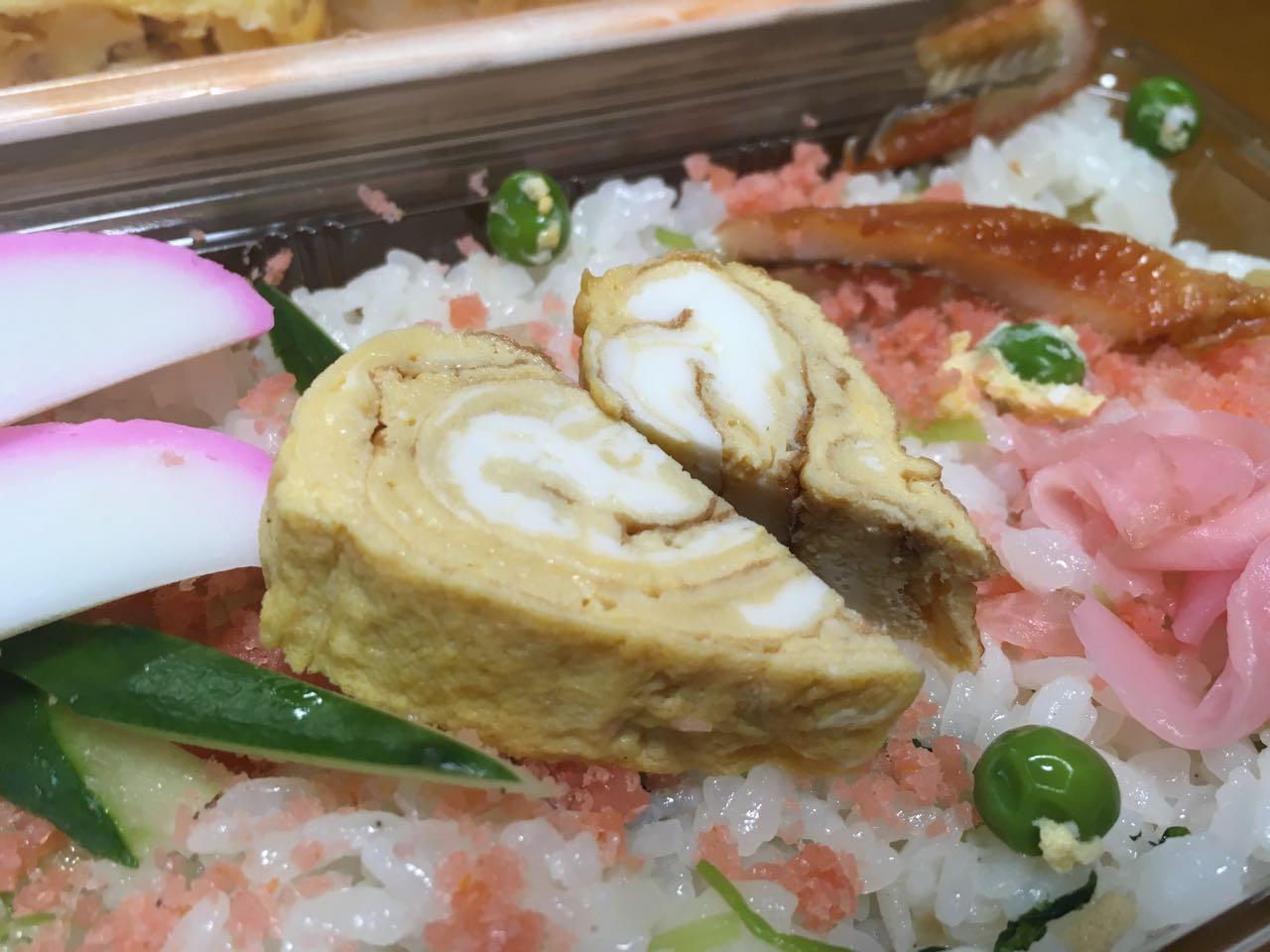 みとん今治,魚政,黄金町,惣菜,弁当