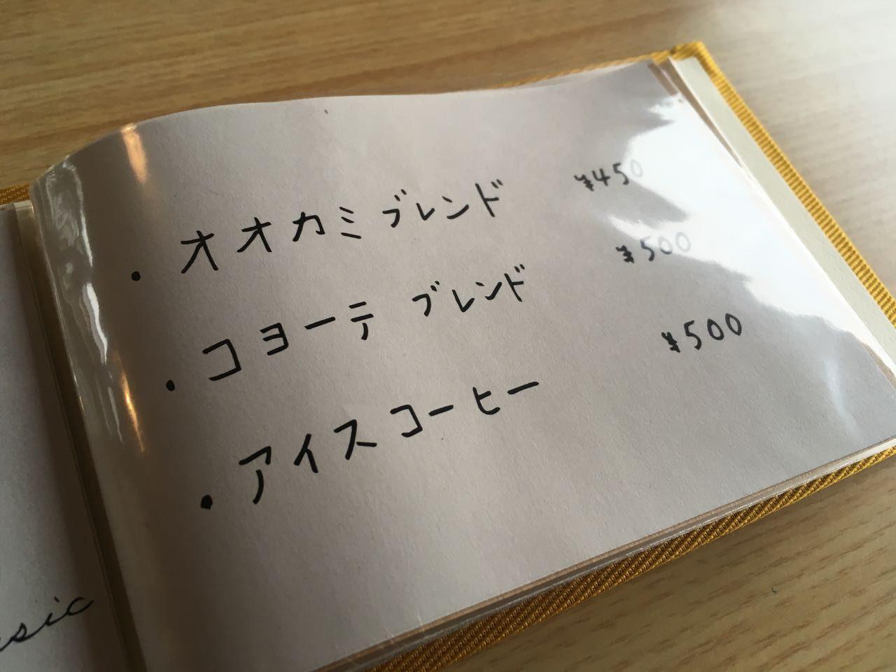みとん今治,オオカミ珈琲,上徳,新規オープン,レコード,カフェ