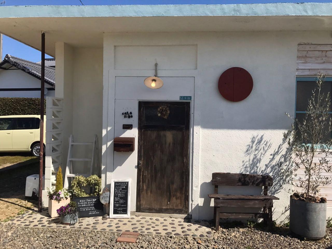 みとん今治,カフェ,ビーボ,cafe vivo,桜井