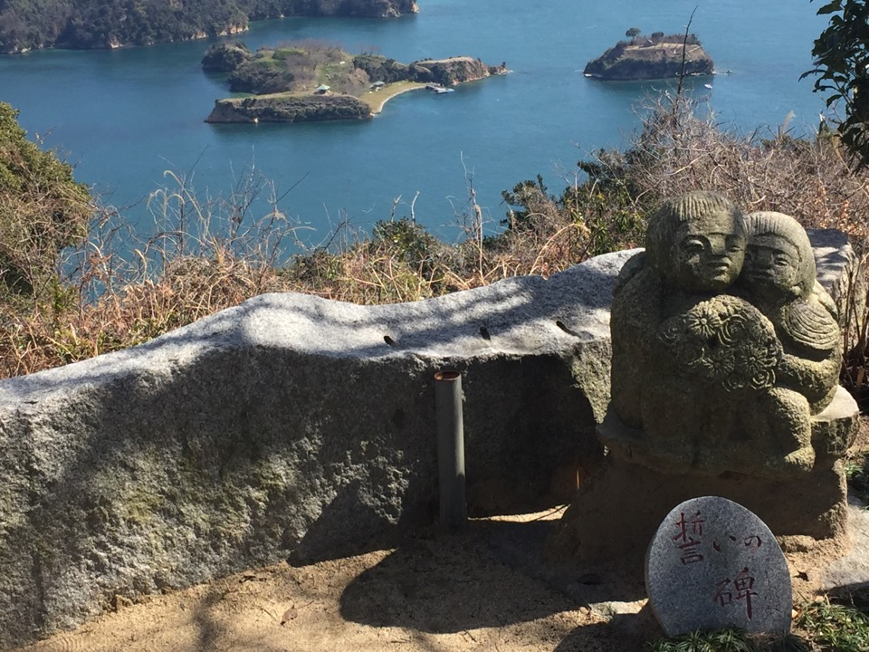みとん今治,カレイ山,遠見茶屋,カレイ山展望公園,大島