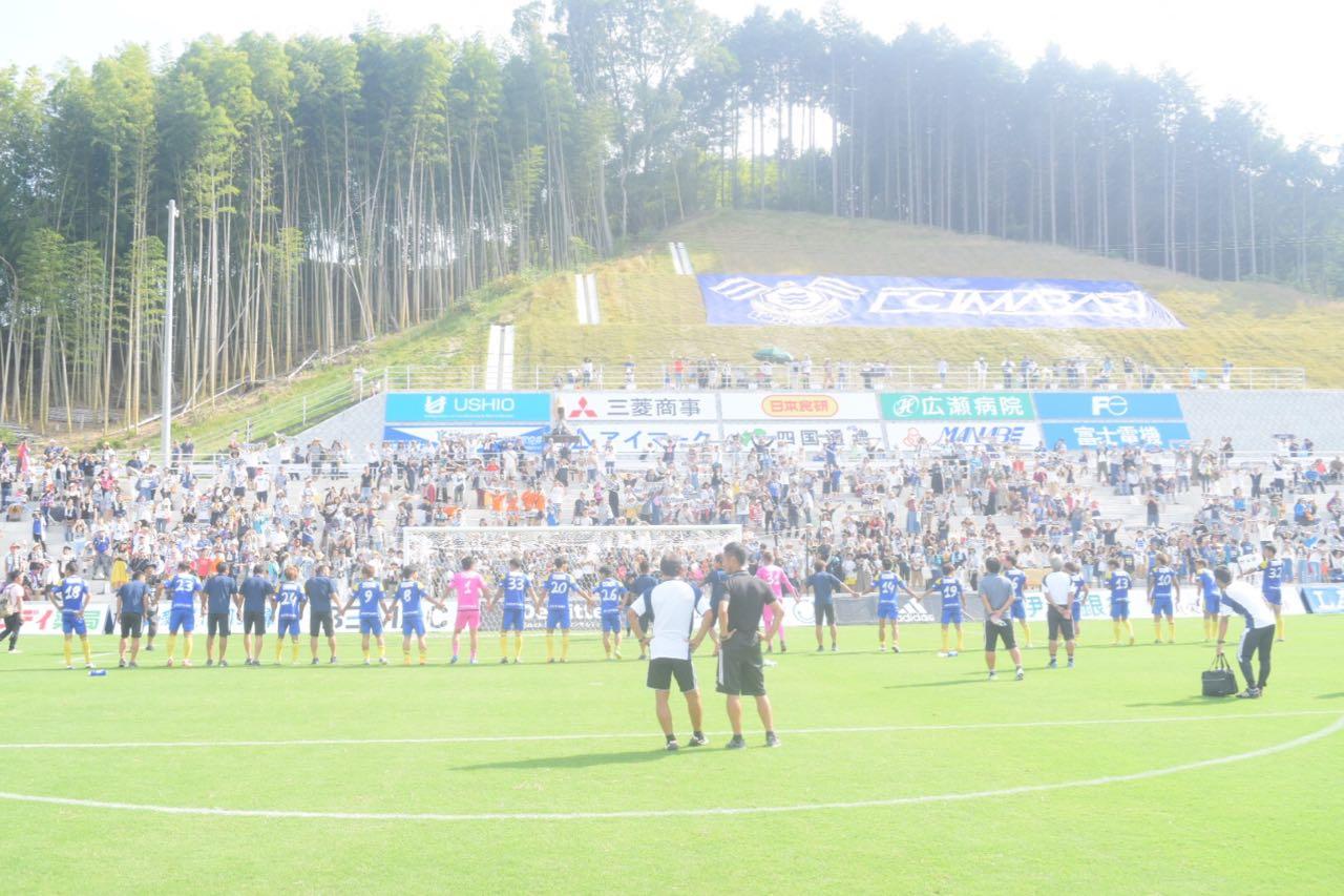 みとん今治,FC今治,JFL,サッカー,夢スタ