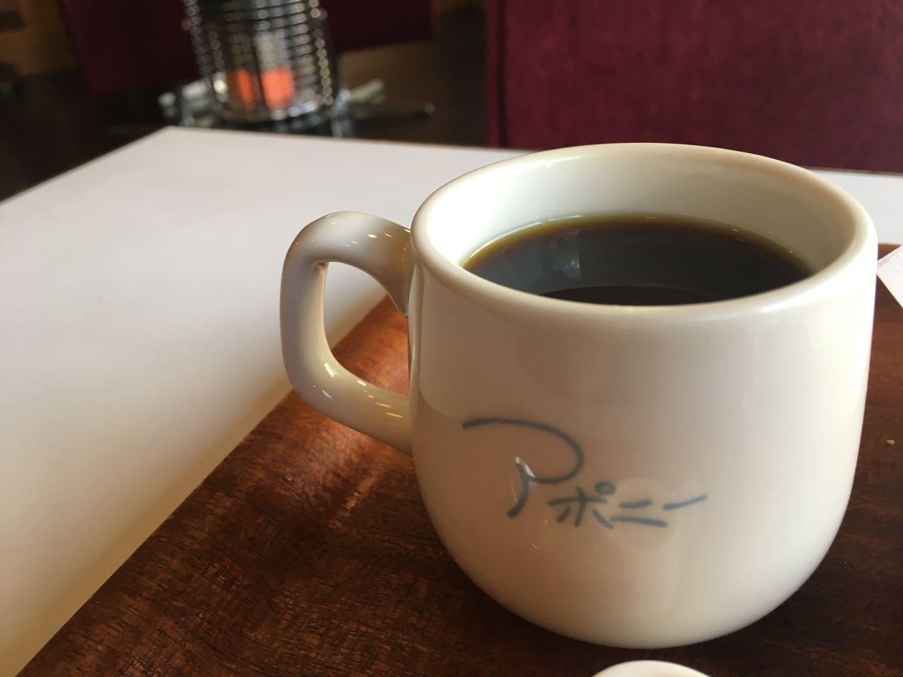 みとん今治, アポニー, カフェ, コーヒー, 共栄町, 老舗