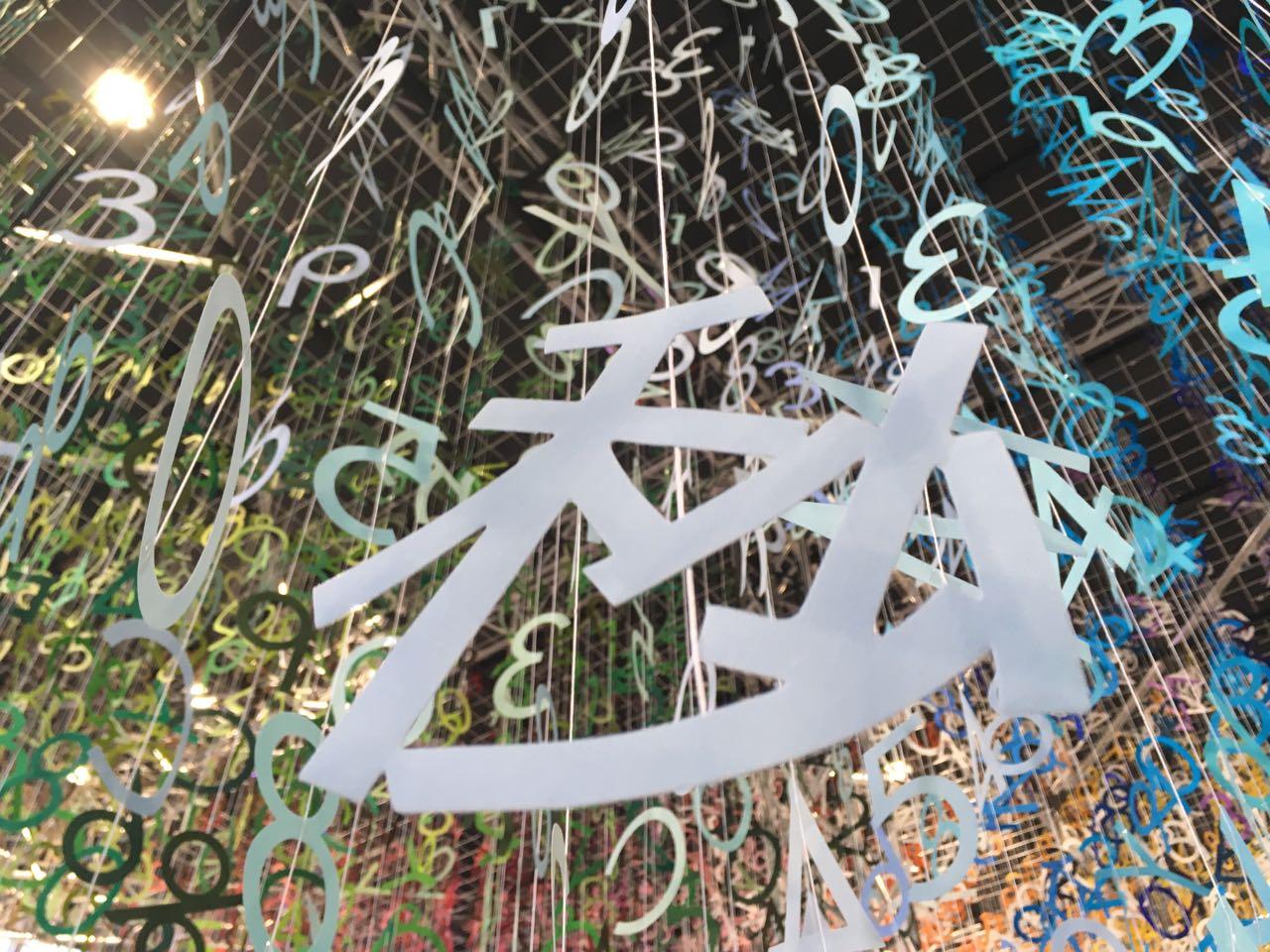 IMABARI Color Show, はーばりー, みとん今治, イベント, エマニュエル・ムホー, 今治タオル, 愛媛県繊維染色工業組合