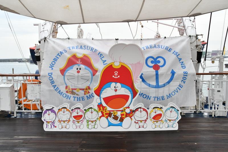 みとん今治,帆船みらいへ,キャプテンドラえもん号,グローバル人材育成推進機構,今治港,イベント