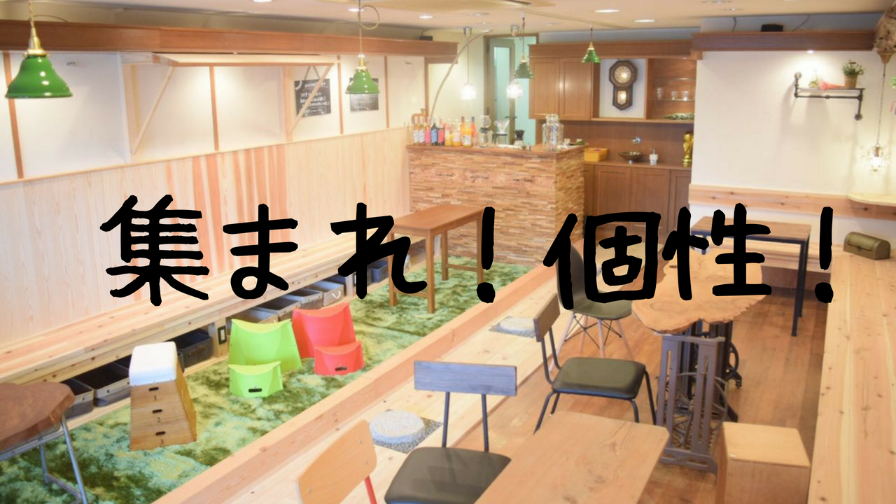 ehime,imabari,MACCHI,みとん今治,カフェ,マッチ,今治,愛媛,求人