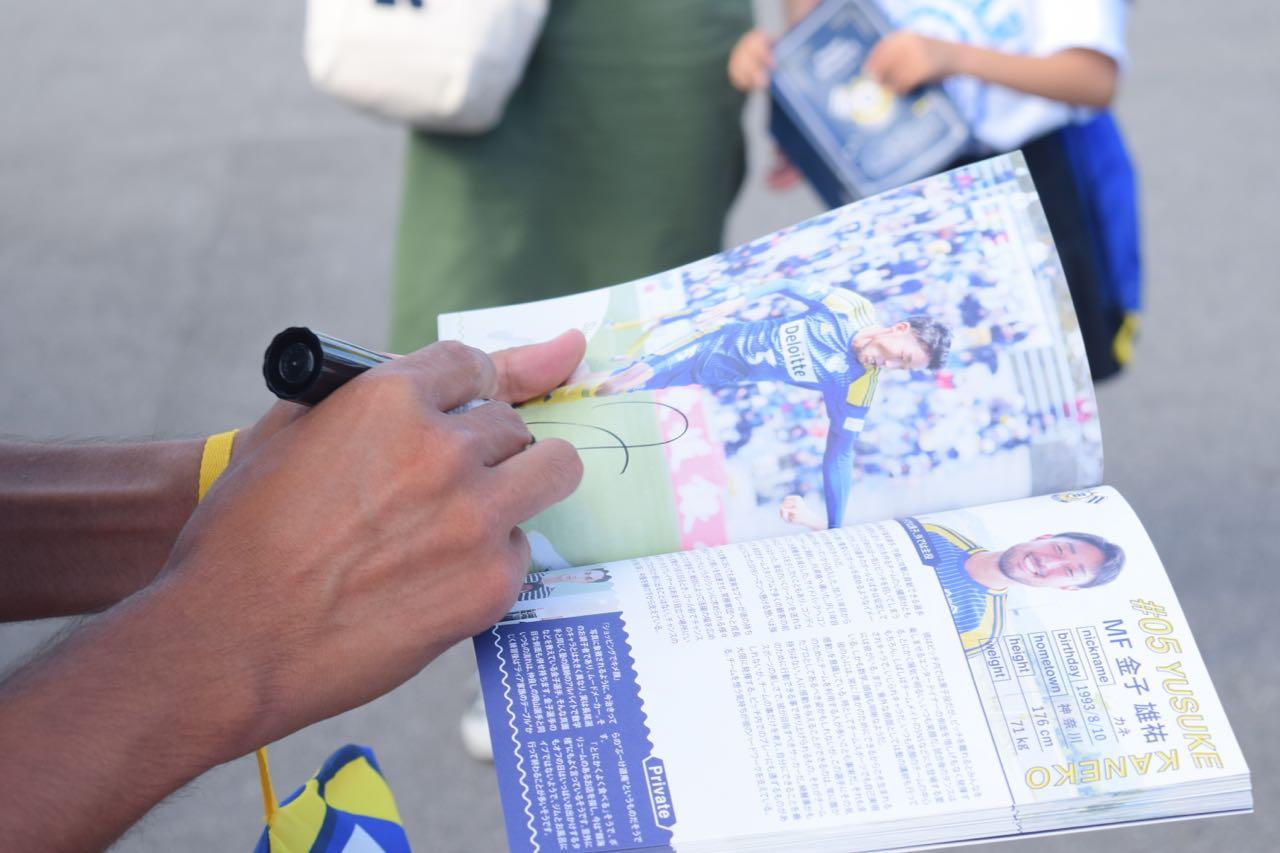 ehime, FC今治, imabari, JFL, Leola, みとん今治, イベント, サッカー, スポーツ, 今治, 愛媛