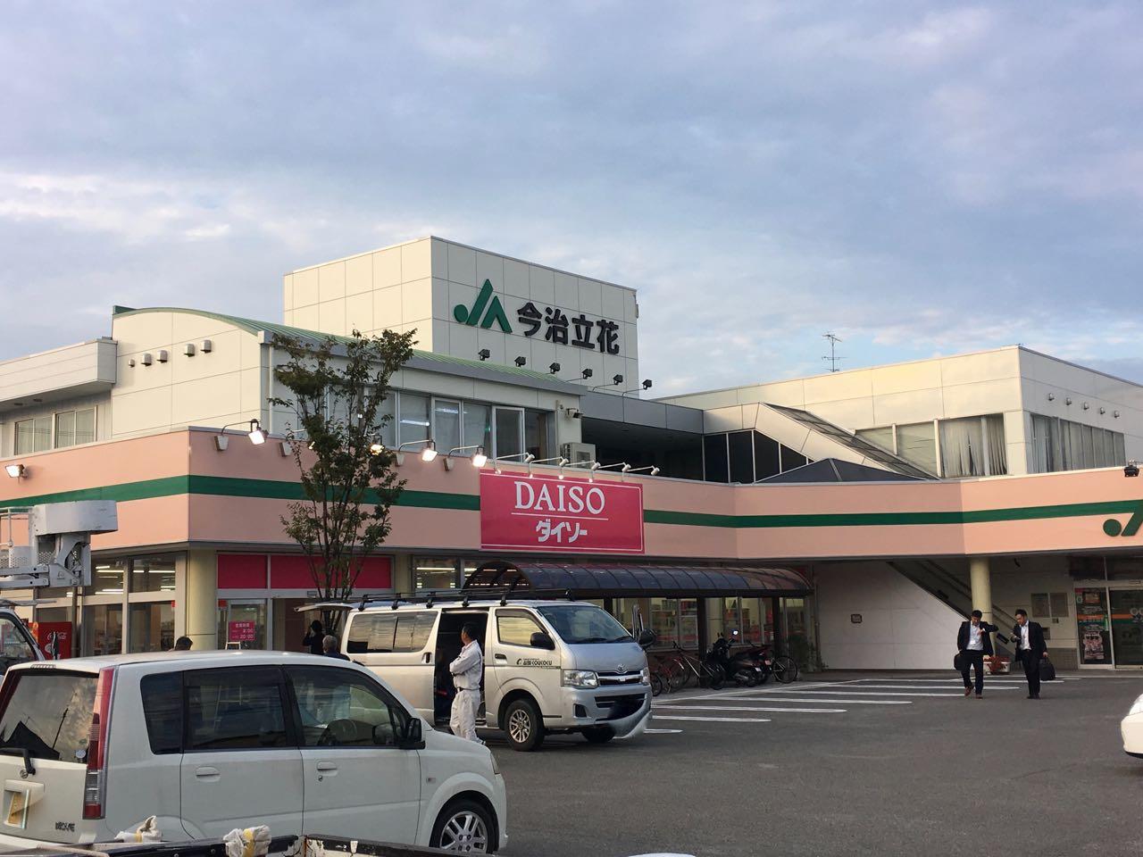 ehime,imabari,JA今治立花,みとん今治,ダイソー,今治,愛媛,新規オープン,百均