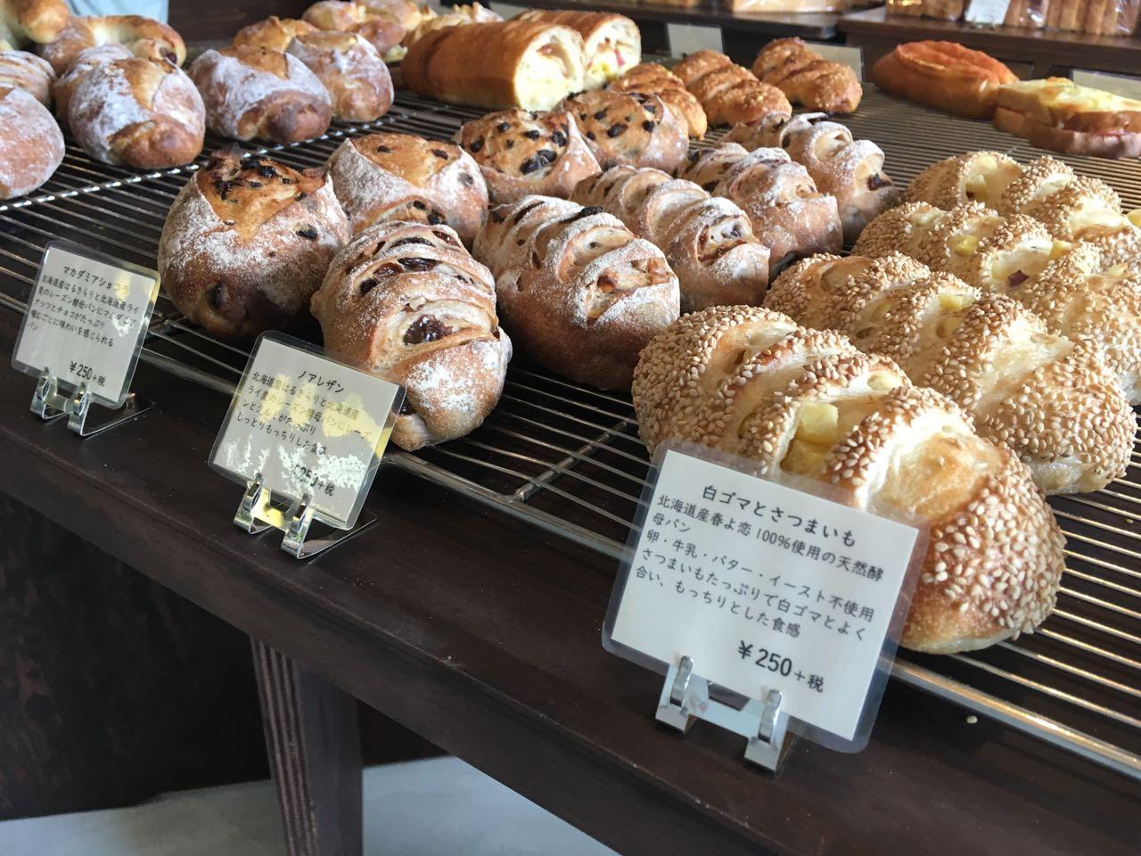 ehime, パンカルチャー, imabari, みとん今治, パン, 今治, 愛媛, 新規オープン