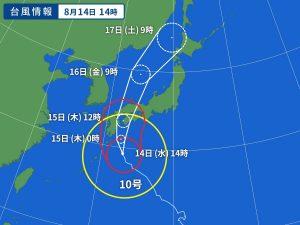 ehime,imabari,KROSA,みとん今治,今治,台風,台風10号,愛媛,防災